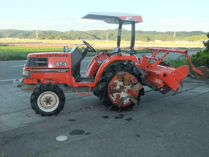 群馬のお客様からクボタトラクターGT-3を買取させて頂きました。大変ありがとうございましたの写真